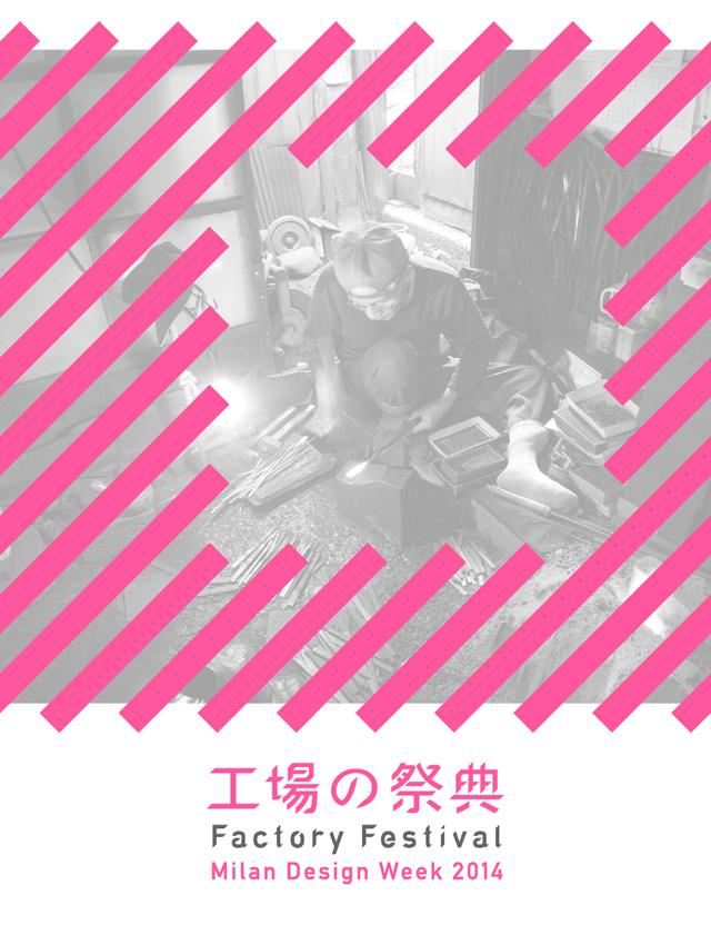 mm image+logo.jpg